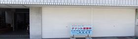 店舗・事務所・土地賃貸物件情報