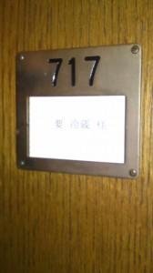 東条グルフ3