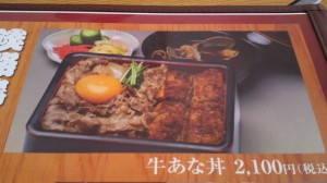 松葉寿司2
