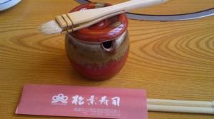 松葉寿司3