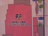 アクタ東館平面図