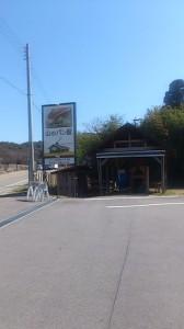 山のパン屋