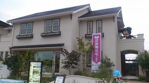 三井ホームモデルハウス