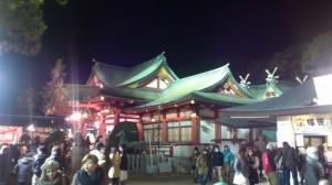 えびす神社