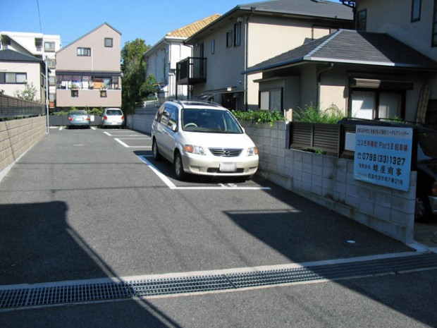 【駐車場36】神戸市東灘区甲南町