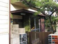 【売戸建】尼崎市水堂町3DK